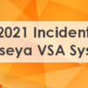 August 2021 Incident Report for Kaseya VSA Systems