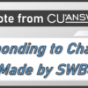A Note from CU*Answers: Responding to Changes Being Made by SWBC MFT